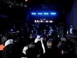 Thursday (Live) Into the blinding light 4-25-08