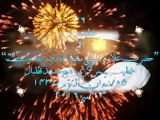 "046 05Shaban1437 \ 13May2016 Khutba Juma by ""ALLAMA QAZI MUHAMMAD ARIF SB (R.A.)"