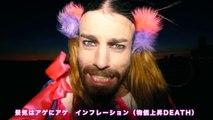 Ce chanteur de Metal s'habille tout le temps en robe ! Clip de fou au Japon