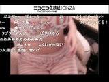 【ニコ生】カメラで腹出し&巨乳アピ
