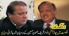 Sami Ibrahim Is Telling  How Nawaz Sharif Is Angry With Sadar Mamnoon Hussain