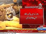 Breaking Date: 24-05-2016Breaking is:Quetta: Spiny Road Par Police Mobile Ke Qareb Dhamaka..(Reported by,Bureau Chief Mujeeb Ahmed)