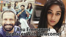 Anu Emmanuel Replaces With Newcomer In Dulquer Salmaan-Amal Neerad Movie - Filmyfocus.com