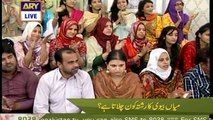 ALi Khan Describing the unique bond between husband and wife relationship
