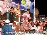 Hafizabad Chaba SindhuaN Gujranwala  Complete Mehfil Naat - Farhan Ali Qadri New Naat HD