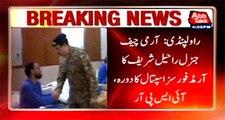 RAWALPINDI: COAS General Raheel Sharif visit to Armed Forces Hospital, ISPR