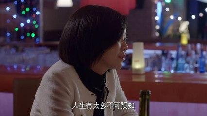 愛的追蹤 第27集 Atonement Door Ep27