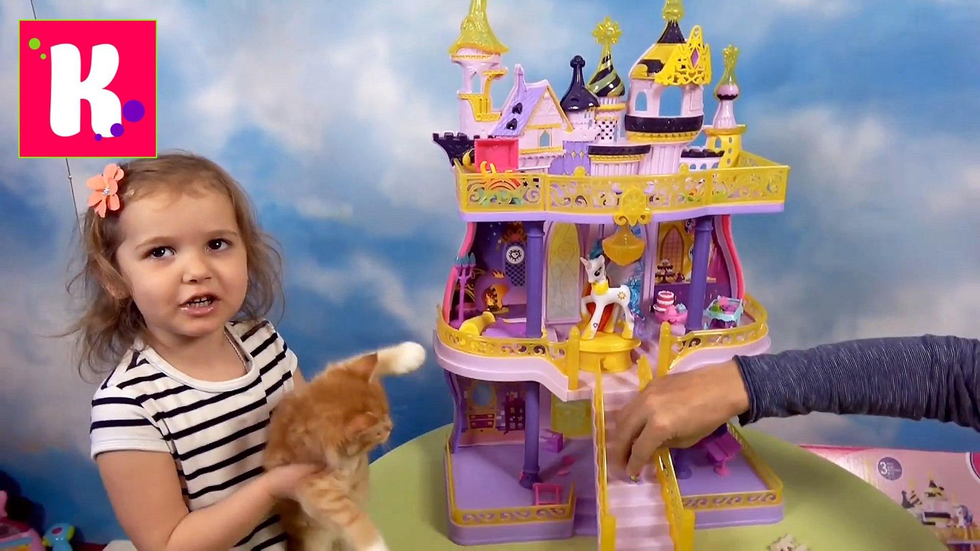 Пони Майл Литл Пони Дворец Принцессы Силестии распаковка игрушки с Мисс Катя  My Little Pony Casstle