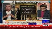 Who Is Maulavi Haibatullah New Taliban Ameer- Mujeeb Ur Rehman Sharing Details