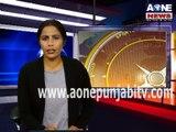 JBT Teachers broomming | Anger expressed against  Haryana government |