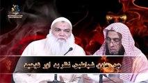 Jadoo Kya Hai & Jadoo Ki Haqeeqat By Iqbal Salafi (Jadoo Aur Jinnat) 2_10