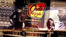 Chete Karda (Full Audio Song)-by Resham Singh Anmol  Latest Punjabi Song 2016