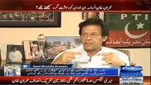 Why Sharif Family's statements are so controversial if they are so pious- Imran Khan's Interview 26 May 2016