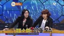 [13.01.28] Beatles Code JeA Singing CUT 제아 곰세마리 (ENG SUB)