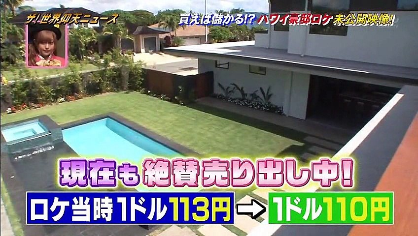 HOMETIQUE Hawaii Real Estate Atsuko Sato ホームティークハワイ不動産 さとうあつこ 2015ハワイカイ戸建編2