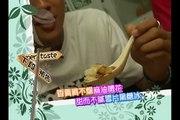 2009 9 28 TVBS 食尚玩家 1