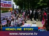 Japanese Protest Ahead of Obama's Visit to Hiroshima