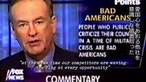 オリバー・ストーンが語るもうひとつのアメリカ史 #10 「テロの時代 ブッシュからオバマへ」