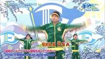 Eダンスアカデミー『EXダンス体操(EXILEのダンス体操)』