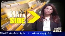 The Other Side – 27th May 2016