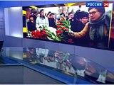 Депутат из ЕР Фёдоров обвинил Россию 24 в предательстве