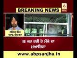 IB reacged to investigate Haryana Roadways Bus Bomb Blast