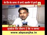 Passanger narrates the story of Bomb blast in Haryana Roadways bus