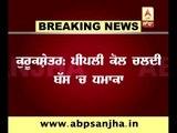 Breaking: Blast in Haryana Roadways Bus on its way to Chandigarh