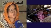 Mojza! Edhi Center Mein Murda Khatoon Ghusal Dene Ke Dauran Zinda Ho Gai