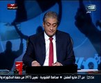 قانون تحصين العقود الحكومية فى القاهرة 360 25 ابريل فقط وحصريا على #القاهرة_والناس