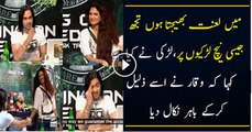 Worst Audition In Waqar Zaka Show Living On The Edge