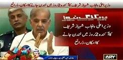 Shahbaz Sharif and Nawaz Sharif phone conversation - Arif Hameed Bhatti reveals inside info