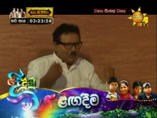 Class Sinhala Class 28/05/2016
