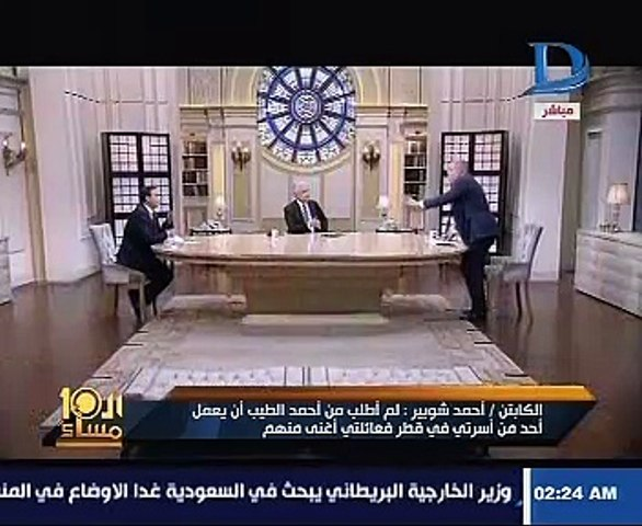 بالفيديو.. خناقة واشتباك بالأيدى بين شوبير و أحمد الطيب ببرنامج العاشرة مساءً