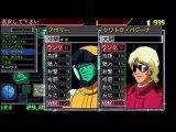 機動戦士ガンダム ギレンの野望  初心者のための戦略指南 ゲームの進め方 アクシズの脅威 PSP版