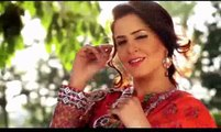 Ferrari - Abrar ul Haq - Billo Returns Aithay Rakh HD video song
