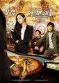 Skiptrace Best Fight Scenes Full - Jackie Chan, Johnny Knoxville, Fan Bingbing