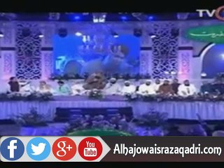 Owais Raza Qadri TV One Mehfil e Shab e Baraat 22 May 2016