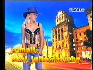 Signalno julto-16.09.2006