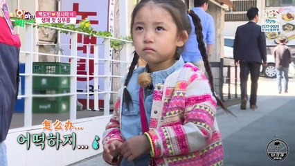 Oh My Baby 20160528 Ep115 Part 2