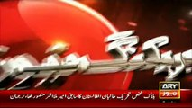After DNA Test Confirmation- Interior Ministry confirms Mullah Akhter's death in drone strike-