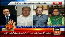 All opposition parties on same page for PM's accountability: Qureshi