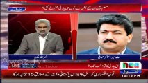 Aam Awam Party will be comprised PMLN members _ even sharif family members. Hamid Mir