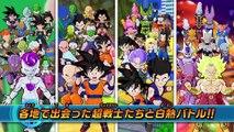 Dragon Ball Fusions Gameplay Trailer (2016) Krillin and Teen Gohan Fusion Teaser (DBZ Games 2016)