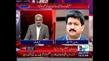 Breaking of Political Parties: After PMLN And PPP, PTI Will Also Be Targeted - Hamir Mir
