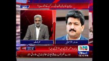 Aam Awam Party will be comprised PMLN members & even sharif family members. Hamid Mir