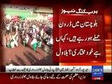 Bilawal Bhutto Zardari Speech in PPP Jalsa Mirpur Azad Kashmir - 30th May 2016