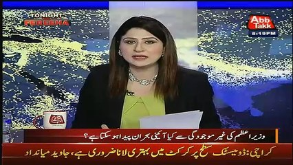 Tonight With Fareeha – 30th May 2016