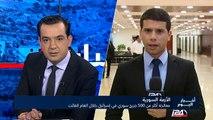 استمرار القصف على حلب واسرائيل تشكل وحدة ارتباط مع سوريا