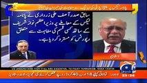 Agr main Zardari hota ya Nawaz Sharif hota, Allah Reham kray- Najam Sethi's funny comments
